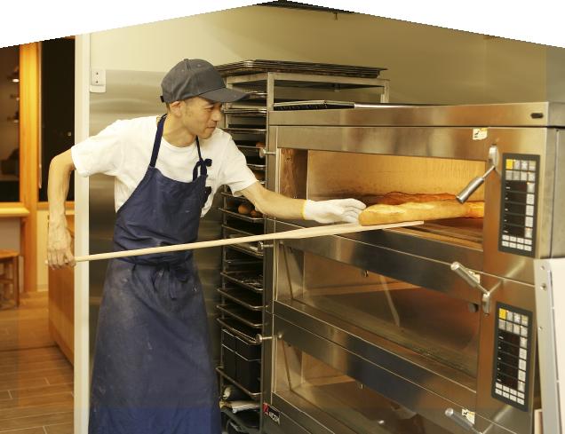 こだわりぬいて焼き上げたパンをご賞味ください。